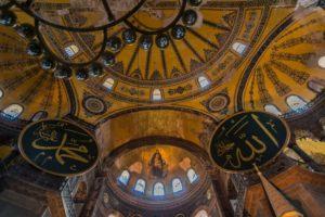 Inneres der Hagia Sophia in Istanbul
