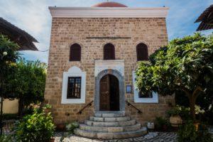 Türkische Bibliothek in Rhodos Stadt