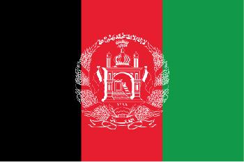 Land 001 Afghanistan -Asien