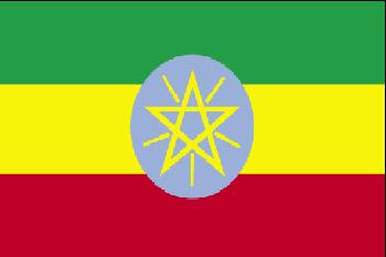 Land 012 Äthiopien -Afrika