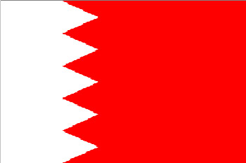 Land 015 Bahrain -Asien