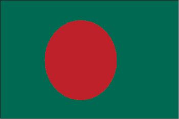 Land 016 Bangladesch -Asien