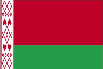 Land 018 Belarus -Asien