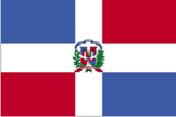 Land_038_Dominikanische-Republik