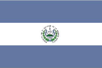 Land_041_El-Salvador
