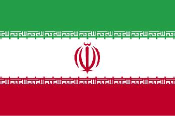 Land 063 Iran -Asien