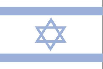 Land 066 Israel -Asien