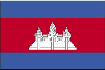 Land 072 Kambodscha -Asien