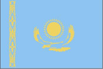 Land 076 Kasachstan -Asien