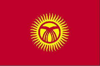 Land 079 Kirgisistan -Asien