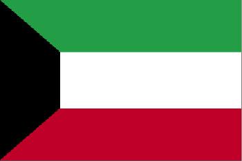 Land 089 Kuwait -Asien