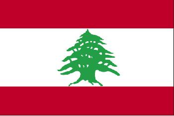 Land 093 Libanon -Asien