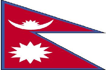 Land 120 Nepal -Asien