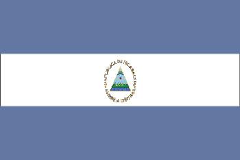 Land_122_Nicaragua