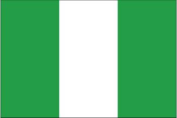 Land 125 Nigeria -Afrika