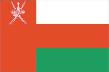 Land 127 Oman -Asien