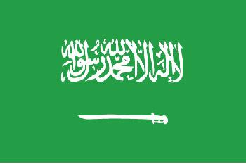 Land 149 Saudi Arabien -Asien