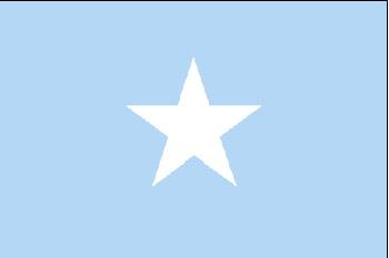 Land 160 Somalia -Afrika