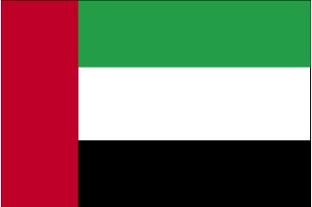 Land 191 Vereingte Arabische Emirate -Asien