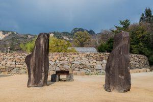 Isamo Noguchi Garden Museum