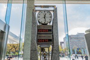 Uhr im Friedensmuseum in Hiroshima
