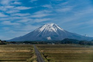 Vulkan Daisen in Japan