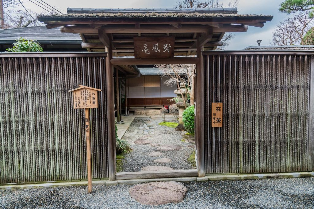 Typisches Teehaus in Japan
