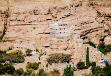 Felsenpalast Dar al-Hajar im Wadi Dhar