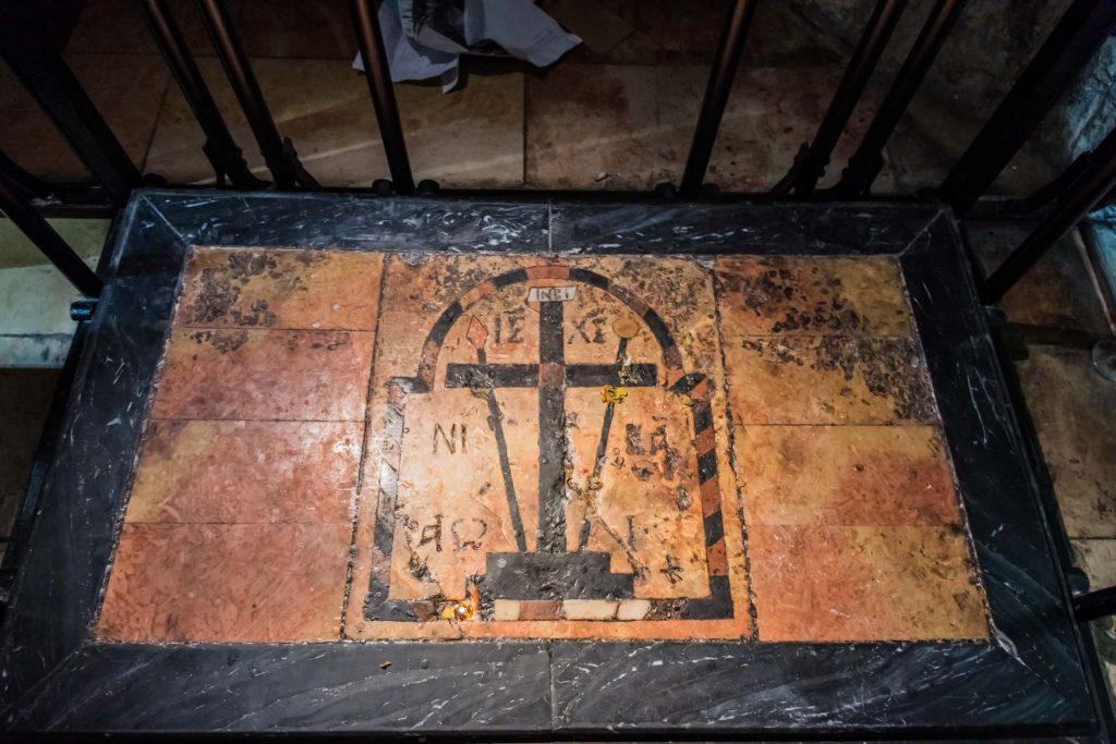 Kapelle der Kreuzauffindung in Jerusalem