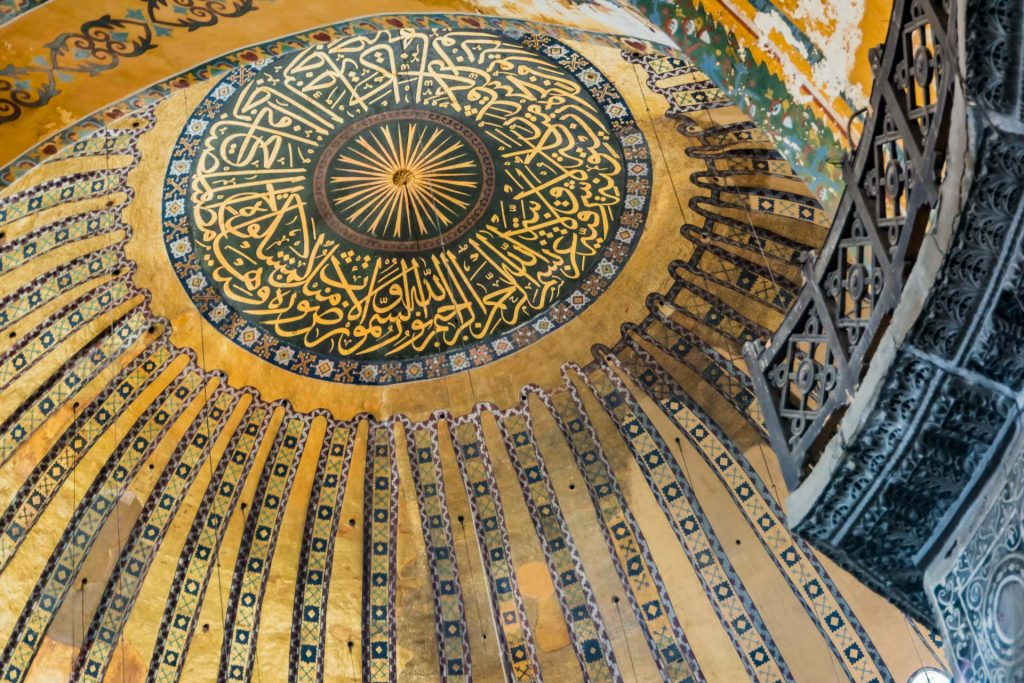 Kuppel der Hagia Sophia in Istanbul
