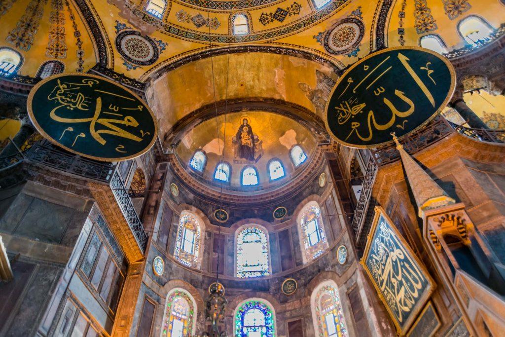 Hauptschiff der Sophienkirche in Istanbul