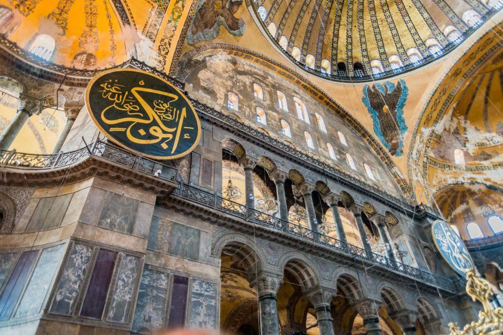 Hauptschiff der Kirche der heiligen Weisheit in Istanbul