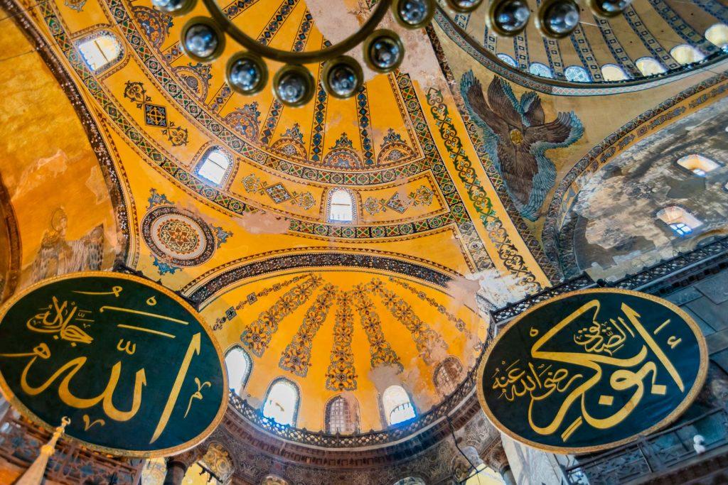 Chorraum in der Hagia Sophia