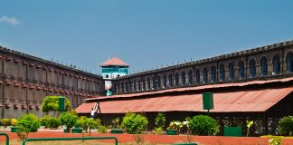 Im Cellular Jail Port Blair auf den Andamanen