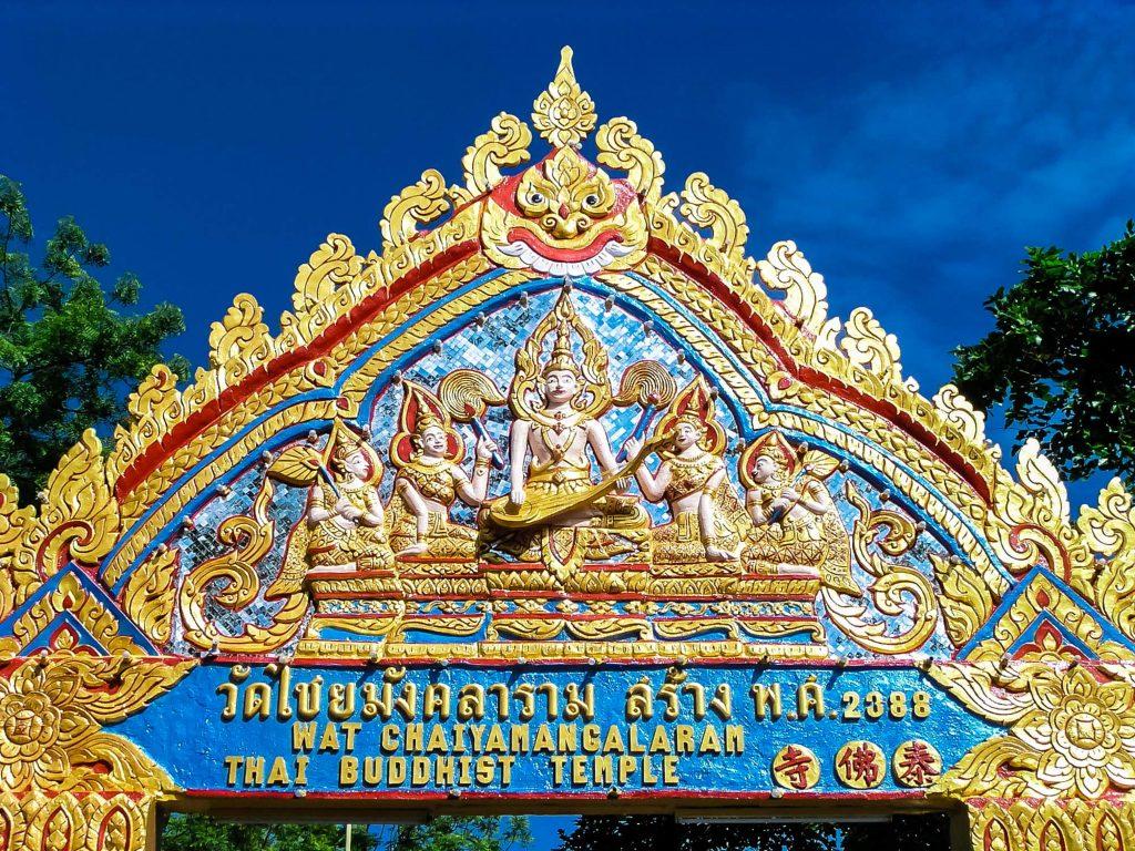 Eingang-zum-Wat-Chaiyamancalaran_Penang